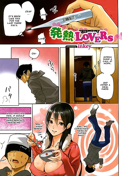 english manga Hatsunetsu Lovers =AmaiLittleThing=, big breasts , full color