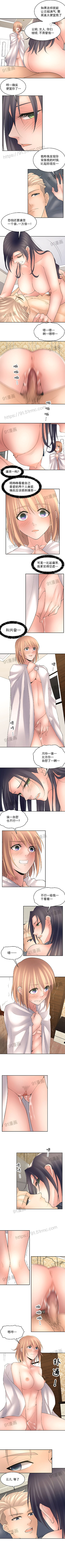 chinese manga 金鳞岂是池中物 49-114 Chinese, big breasts , blowjob  full-color