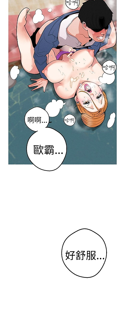 chinese manga 女神狩猎8-11 Chinese, full color , manga