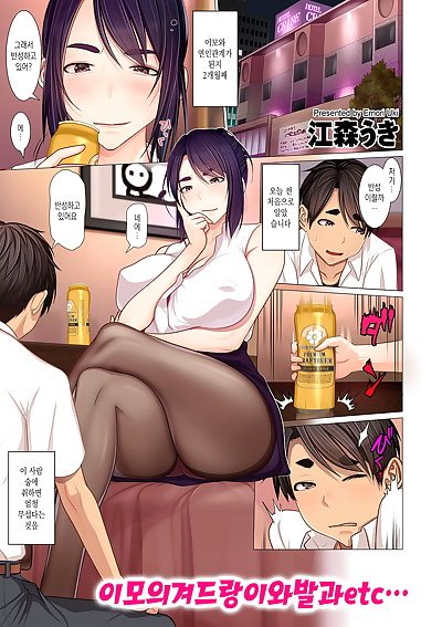 korean manga Emori Uki Oba-chan no Waki to Asi to.., big breasts , milf  big-breasts