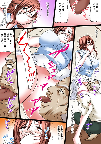 manga Yuri Kamome Hentai Gifu no Gokubuto.., big breasts , full color